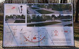 В Кривом Роге начнется строительство памятного креста павшим воинам АТО