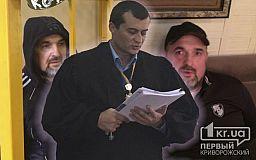 «Торжество справедливости». Суд Киева выпустил Криворожского наркобарона
