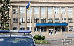 Из-за жалобы экс-кандидата в мэры Кривого Рога открыли два уголовных производства