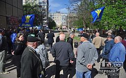 В Жовтневом районе митингуют против застройки летней площадки