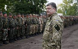 Петр Порошенко призвал сократить генералов-силовиков