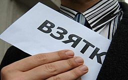 С начала года в бюджет Украины поступило всего 77 тыс. конфискованных «коррупционных» гривен