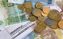 Тарифы на ЖКУ в Украине могут удвоится за три года: что и как подорожает
