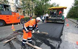Капитальный ремонт: Дороги Днепропетровщины обретут новую жизнь.