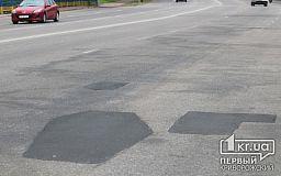 Нардеп объяснил, почему в Украине «латают» дороги вместо полноценной реконструкции