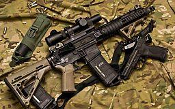Отличился: Житель Кривого Рога пытался провезти оружие через блокпост
