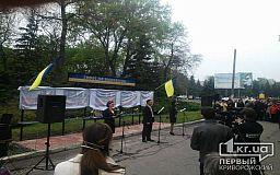 Память героям: В Пятихатках открылся мемориал воинам 40-го батальона «Кривбасс» (ИСПРАВЛЕНО)