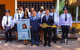 Праздник знаний: Как отмечали 1 сентября в Донецком юридическом институте (СЮЖЕТ)