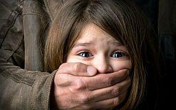 Криворожанин, сговорившись со своей дочерью, пытался похитить ребенка у бывшей жены
