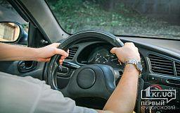 До уваги водіїв: Кабмін готує нові заборони та обмеження