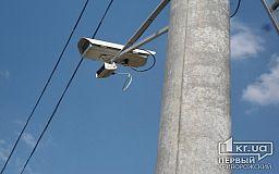 Под присмотром: В центре Кривого Рога устанавливают камеру видеонаблюдения