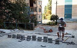 «Криворожский дворик» по-европейски: на придомовых дорогах укладывают плитку