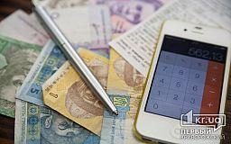 Реальная экономия: как быстро оформить субсидию и сохранить свои деньги