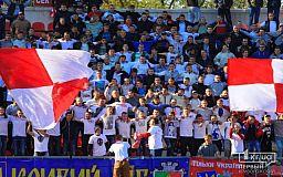 Футболисты «Кривбасса» сыграли против ФК из Днепра (РЕЗУЛЬТАТЫ МАТЧА)