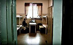 «Закон Савченко». 5 тысяч осужденных на Днепропетровщине выйдут раньше срока