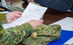 2500 бойцов АТО бесплатно получили земли в Днепропетровской области