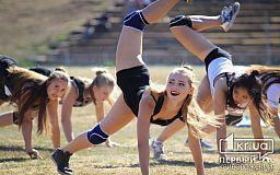 Кривой Рог спортивный: как в нашем городе отметили день «Физкультурника»