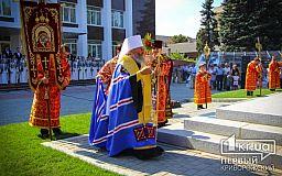 В Кривом Роге отметили 20 лет с основания епархии