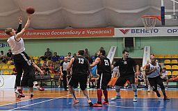 Баскетболисты из Кривого Рога сыграли против «Черкасских Мавп»