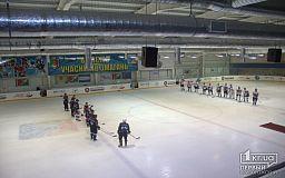 «Кривбасс» и «Белый Барс»  встретятся в хоккейном поединке