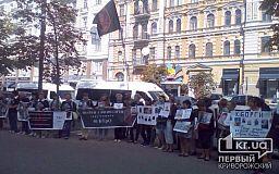 Верните их домой! В столице митингуют родственники пленных криворожских солдат