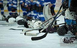 Криворожские хоккеисты встретились со спортсменами из Белой Церкви (РЕЗУЛЬТАТЫ МАТЧА)