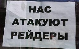 Борьба за акваторию: «Кривбасспромводоснабжение» против рыбаков