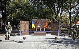 В Кривом Роге открыли мемориал воинам 17 танковой бригады. «В память о лучших сыновьях народа нашего»,- капелан