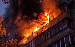 Во время пожара в Кривом Роге пострадал парень