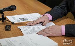 В Терновском районе чиновника обвинили в злоупотреблении служебным положением