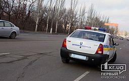 Госавтоинспекция предупреждает водителей