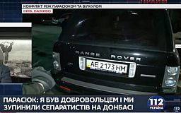 Машина Вилкула младшего принадлежит одному из ГОКов