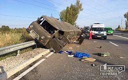 На Объездной столкнулись два авто. Пострадал криворожанин и житель Днепра