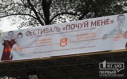 «Услышь меня». В парке Мершавцева прошел фестиваль к Международному дню глухих