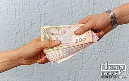 На АМКР: поймал вора – получи 5000, банду - 10000