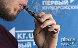 Запрет курения электронных сигарет (РАЗЪЯСНЕНИЕ ЮРИСТА)