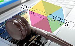 Криворожские депутаты не захотели работать ProZorro