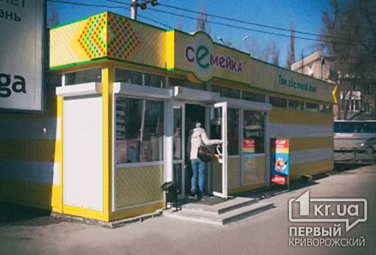 Друга «Семейки» Вилкулов подозревают в присвоении 3 млн грн