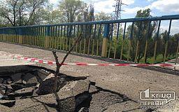 В Кривом Роге рушатся мосты. Неужели «повылазило» нашему правительству?,- свидетели событий