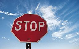 Внимание! В Кривом Роге перекрыто движение транспорта (ОБНОВЛЕНО)