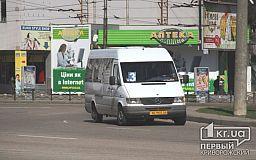 На поминальные дни маршрутные такси будут довозить горожан до кладбищ (ПЛАН)