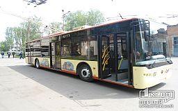 +1: В Кривом Роге запущен энергоэффективный троллейбус