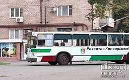 Криворожане смогут добраться на троллейбусе на раннее шествие на ЮГОКе