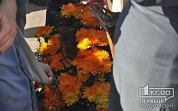 На торжественных мероприятиях в Кривом Роге были замечены «сепаратистские» символы
