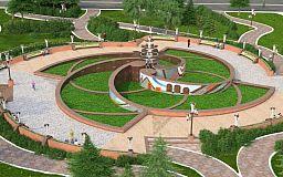 Скоро зацветет: В Кривом Роге заканчиваются ремонтные работы «Квітка Кривбаса»