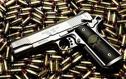 «Огнестрельная находка»: В центре Кривого Рога обнаружен арсенал с винтовками и пулеметами