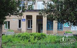 Кормила детей: В Кривом Роге у сотрудницы детского сада обнаружена открытая форма туберкулеза