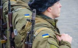 Первые пошли: Сотня «срочников» Днепропетровщины уже отправились на службу