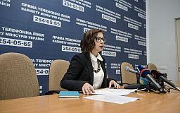 Новые правила набора студентов в высшие учебные заведения Украины