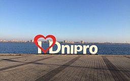 Днепр нас не коснется: Жители Днепропетровской области «останутся на месте»